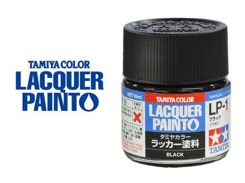 Tamiya Color Lacquer Paint