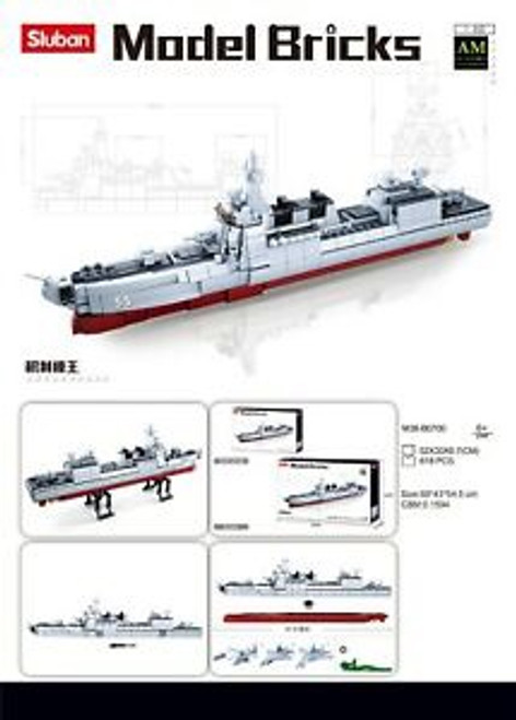 Sluban 1/450 Destroyer M38-B0700