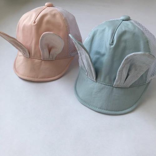 Bunny Ears Summer Cap - Light Blue