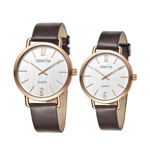 Venitta Watch Set - Brown