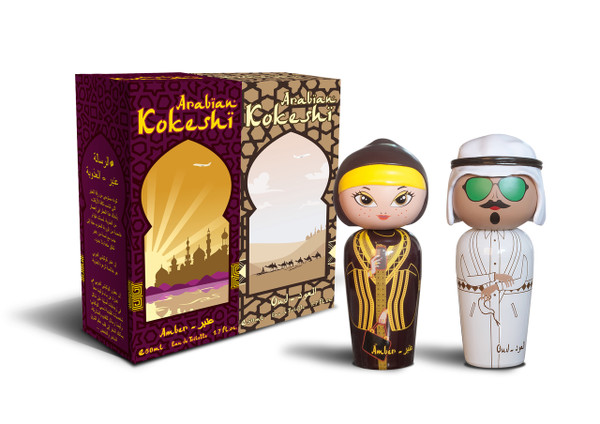Arabian Kokeshi Duo Pack
