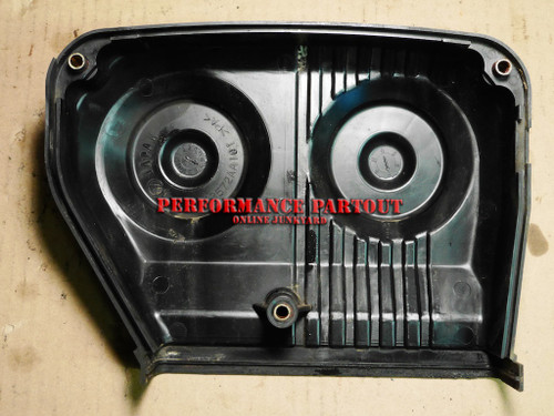 Timing cover outer right 02-05 WRX