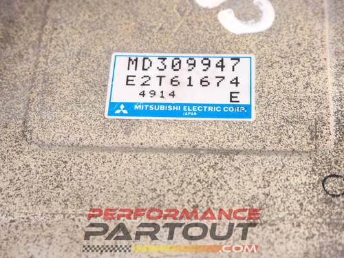 ECU Eprom 2G DSM MD309947