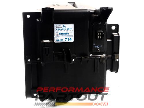 AC Evaporator 2G DSM 97 98 99 MR298714