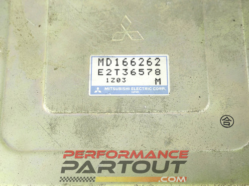 ECU 91-94 Turbo Manual non-eprom
