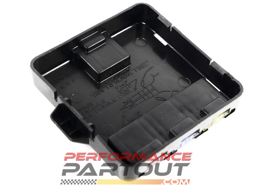 Fuse box cover interior 2G DSM MR141893