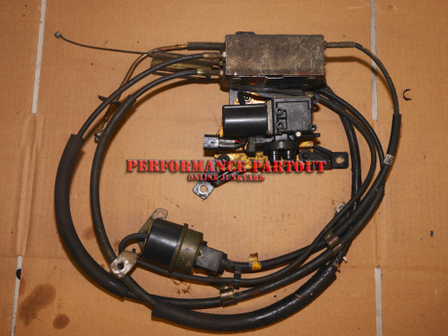 Cruise control assembly 1G DSM 91-94