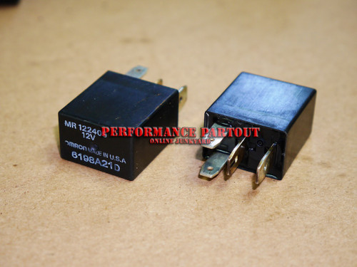 Relay - Horn - Multi Use - 2G DSM