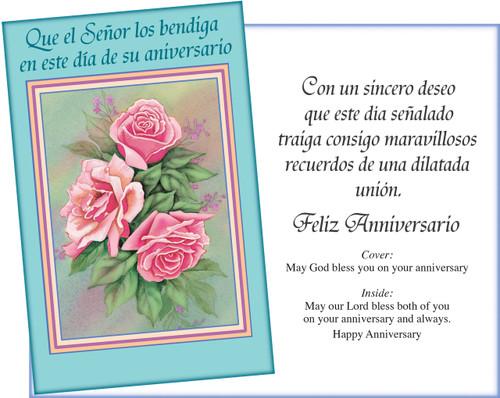 Wholesale Spanish Anniversary Greeting Card
