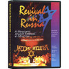 Revival in Russia: Moscow DVD