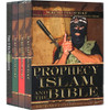 Prophecy, Islam and the Bible (set of 4 DVD)