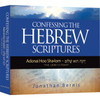 Confessing the Hebrew Scriptures - The Lord is Peace