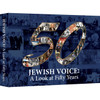 Jewish Voice: A Look at Fifty Years