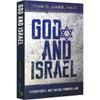 God and Israel: Chosen People, Holy Nation, Promised Land