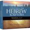 Confessing the Hebrew Scriptures - The Lord My Shepherd