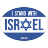 JVMI Stand with Israel Car Magnet
