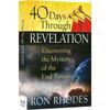 40 Days Through Revelation