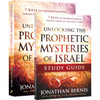 Unlocking the Prophetic Mysteries Study Guide Package (1955)