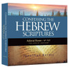 Confessing the Hebrew Scriptures Package (1982)