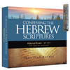 Confessing the Hebrew Scriptures - Adonai Roee Package (2027)