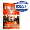 Trumpocalypse Package (2029)