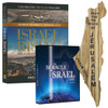 Pray for Israel Wall Art Package (2065)