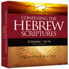 Confessing the Hebrew Scriptures God Almighty, Signed (8705)