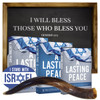 A Lasting Peace Personalized and Kudu Shofar Package (2079)