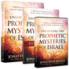 Unlocking the Prophetic Mysteries Package (2143)