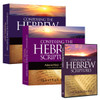 Confessing the Hebrew Scriptures – The Lord My Banner Package