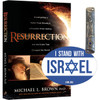 Resurrection Package