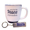 Stand with Israel Keychain and Mug (2249)