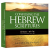 Confessing the Hebrew Scriptures – El Roee – The God Who Sees Me