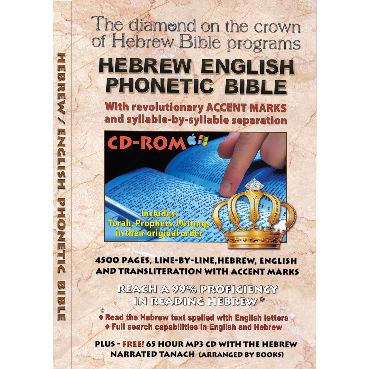 Hebrew Phonetic Old Testament, software