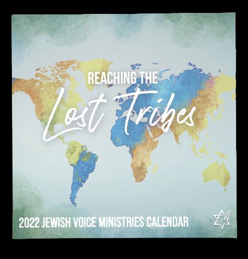 2022 Jewish Voice Wall Calendar