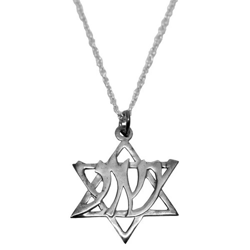 Star of David Yeshua Necklace