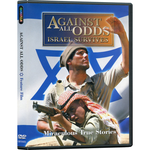 Against All Odds - Israel Survives: The Feature Film (DVD)