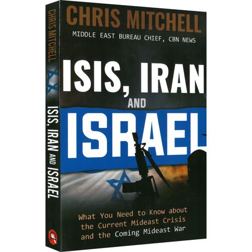 ISIS, Iran and Israel