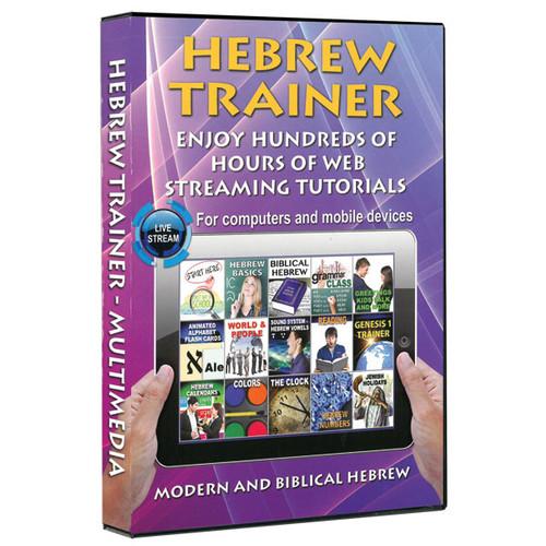 Hebrew Trainer, interactive CD Rom