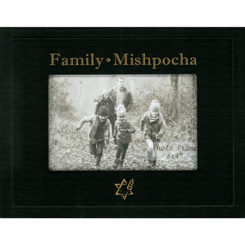 Mishpocha Family Photo Frame