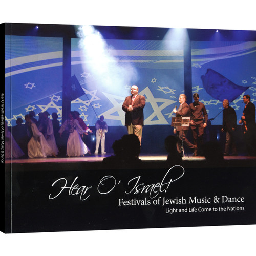 Hear O Israel Festivals Book