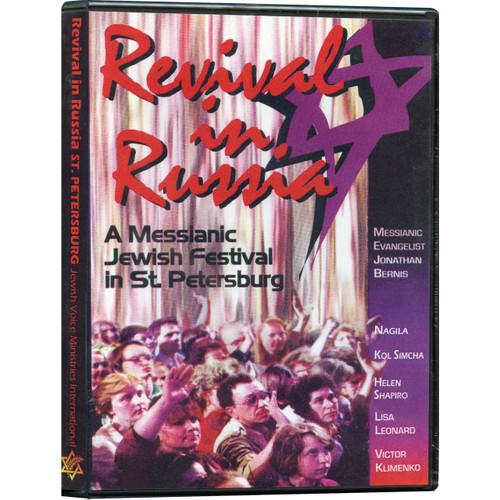 Revival in Russia: St.Petersburg DVD
