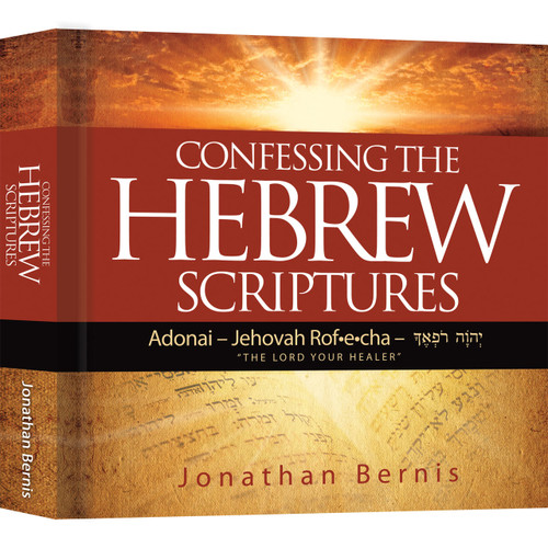 Confessing the Hebrew Scriptures - The Lord Your Healer