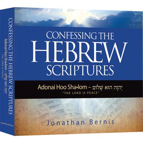 Adonai Hoo Shalom, The Lord is Peace | CHS #2