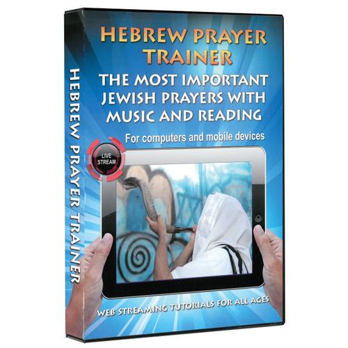 Hebrew Prayer Trainer