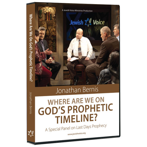 Where Are We on God's Prophetic Timeline? DVD