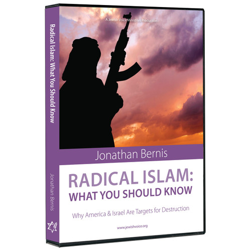 Radical Islam: What You Should Know DVD
