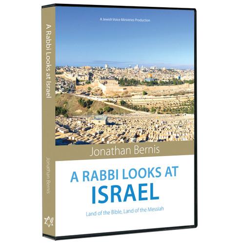 A Rabbi Looks at Israel DVD