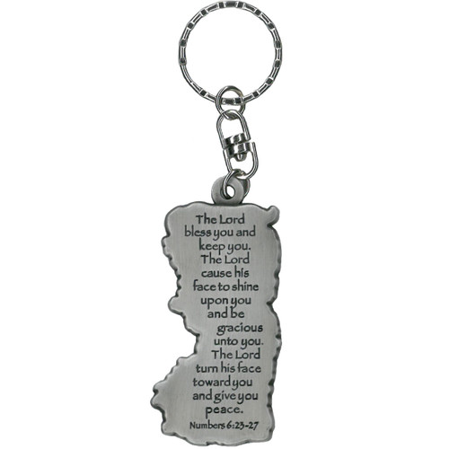 Aaron's Blessing Keychain