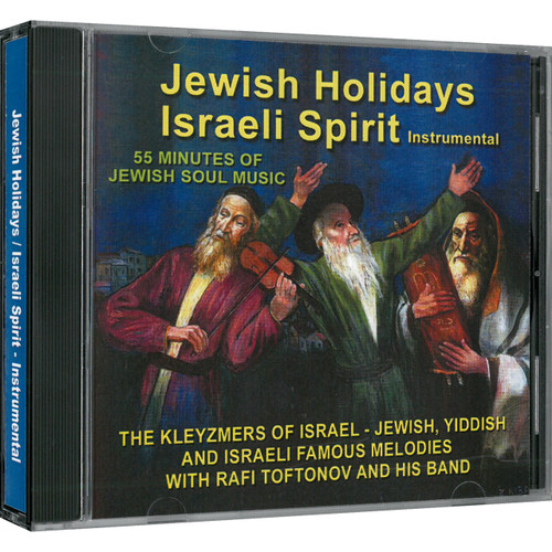 Jewish Holidays Israeli Spirit Instrumental CD